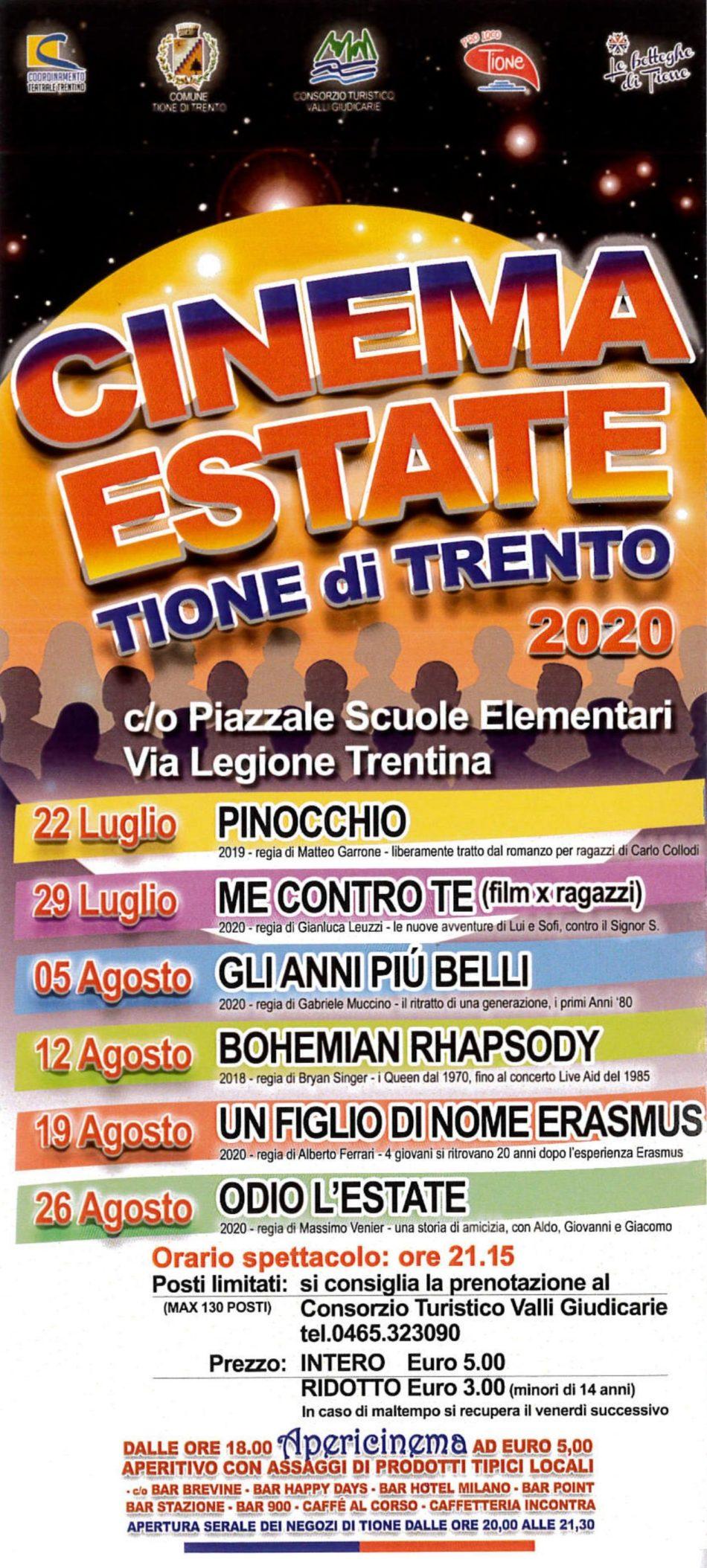 """Il mercoledì a Tione di Trento c'è """"Cinema Estate"""""""