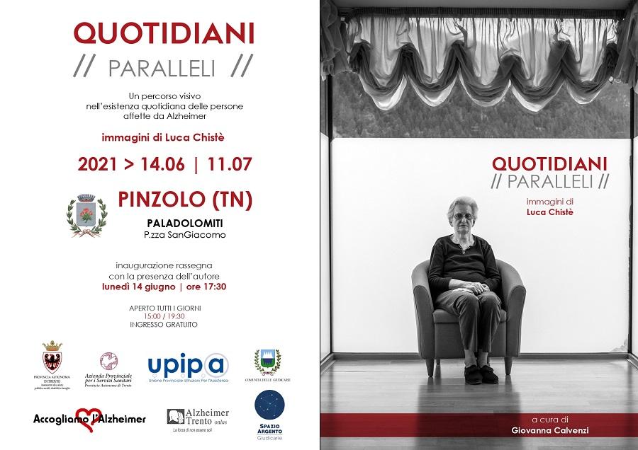"""Ultimi giorni della mostra """"QUOTIDIANI PARALLELI"""" al PalaDolomiti"""